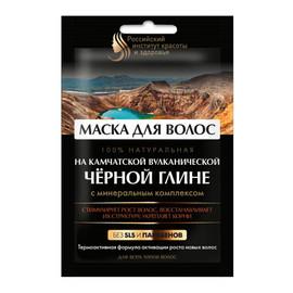 Maska do włosów z wulkanicznej glinki Kamczatki