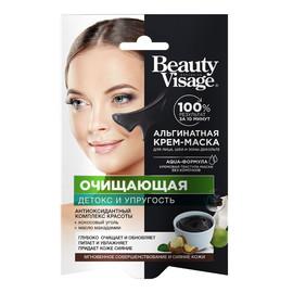 Maska alginatowa na twarz, szyję, dekolt oczyszczanie
