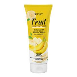 Odżywcza pianka do mycia twarzy z Bananem