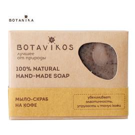 Naturalne ręcznie robione mydło-peeling Kawowy