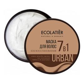 Regenerująca maska SOS do włosów 7w1 Kakao i jojoba
