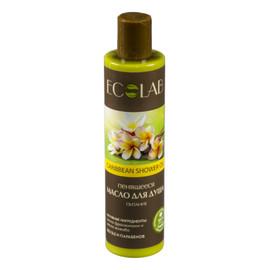 Karaibski Olej Pod Prysznic Odżywczy