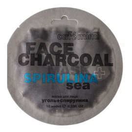 Maseczka do twarzy Bambusowy węgiel i spirulina