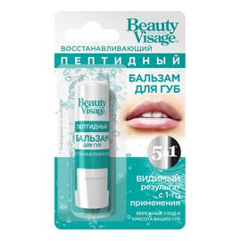 Peptydowy Rewitalizujący balsam do ust Beauty Visage