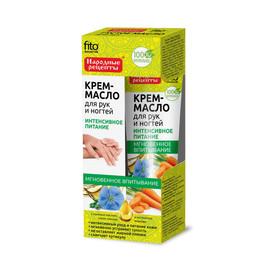 krem-olejek do rąk i paznokci Intensywne Odżywianie