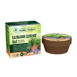 Balsam do stóp 5 w 1 na bazie 16 ziół leczniczych, nawilża i zmiękcza