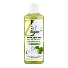 Naturalne mydło OLIWKOWE do prania i czyszczenia różnych powierzchni