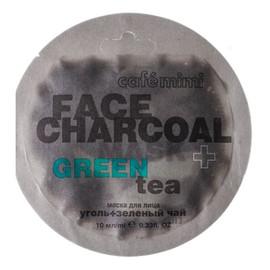 Maseczka do twarzy Bambusowy węgiel drzewny i zielona herbata