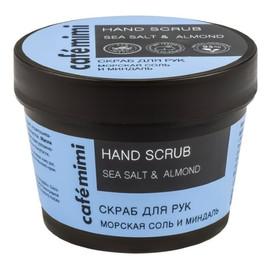 scrub do rąk morska sól