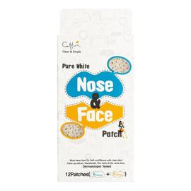 12 pasków oczyszczających na twarz