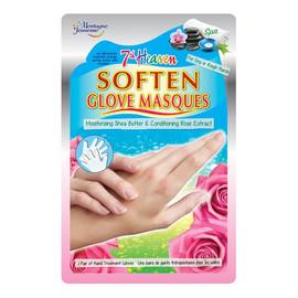 Nawilżające rękawiczki do dłoni Shea Butter