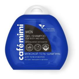 Żel - szampon do ciała i włosów dla mężczyzn - ekstrakt żeń szenia, arganina, D-panthenol, - 95% składników naturalnych