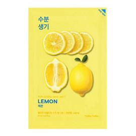 Lemon maseczka z ekstraktem z cytryny oczyszczająca 1 sztuka