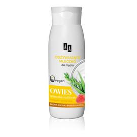 odżywiające mleczko do mycia do skóry suchej i bardzo suchej Owies