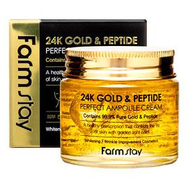 Perfect Ampoule Cream ampułka do twarzy z 24-karatowym złotem i peptydami