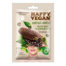Happy Vegan maska tkaninowa do twarzy, efekt liftingu, Kakao & Zielona kawa