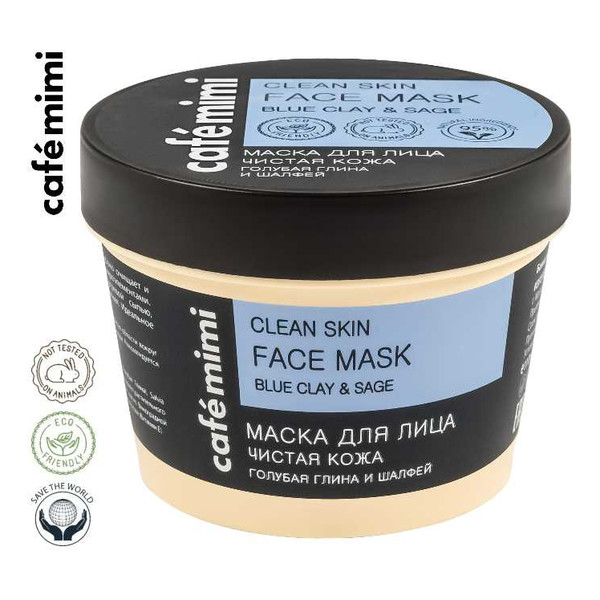 Le Cafe de Beaute Kafe Krasoty Café mimi Maska do twarzy Oczyszczona cera Błękitna glina i szałwia 110ml