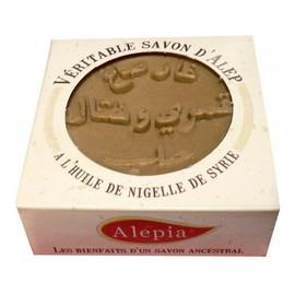 Mydło Alep z olejem Nigella
