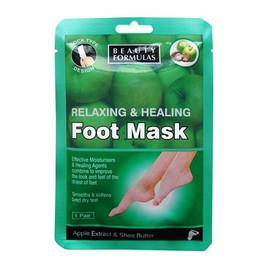 Relaksująco-Odżywcza Maska Na Stopy