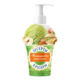 Krem-mydło do rąk pistacja i orzechy