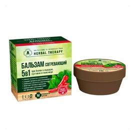 Balsam rozgrzewający 5 w 1 na bazie 16 ziół leczniczych i ekstraktu z czerwonej papryki