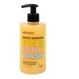 Żel do mycia twarzy i ciała Super Banana