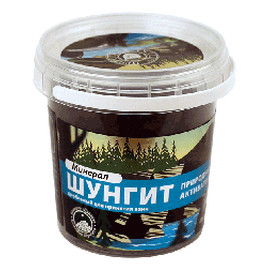filtr naturalny aktywator wody do celów kosmetycznych i higienicznych