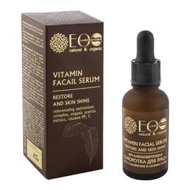 Serum witaminizujące i regenerujące poprawiające blask skóry