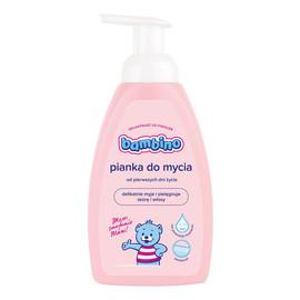 Pianka do mycia dla Dzieci i Niemowląt