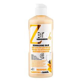 Ekologiczny płyn/balsam do mycia naczyń serwatka mleczna