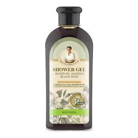 Nawilżający żel pod prysznic na bazie czarnego mydła Agafii