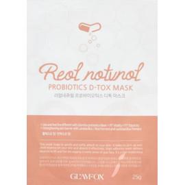 Probiotics D-Tox Mask Detoksykująca Maska Probiotyczna W Płachcie Do Skóry Odwodnionej, Poszarzałej, Z Pierwszymi Oznakami Starzenia Się 25g.