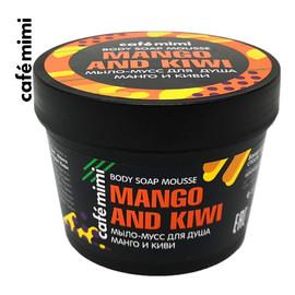 Mydło-mus pod prysznic Mango i Kiwi