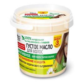 Gęsty olejek z pokrzywy do włosów z efektem keratynowego prostowania