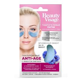 Hialuronowe płatki pod oczy anti-age