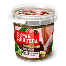 Peeling antycellulitowy do ciała Kawa i papryczki chili