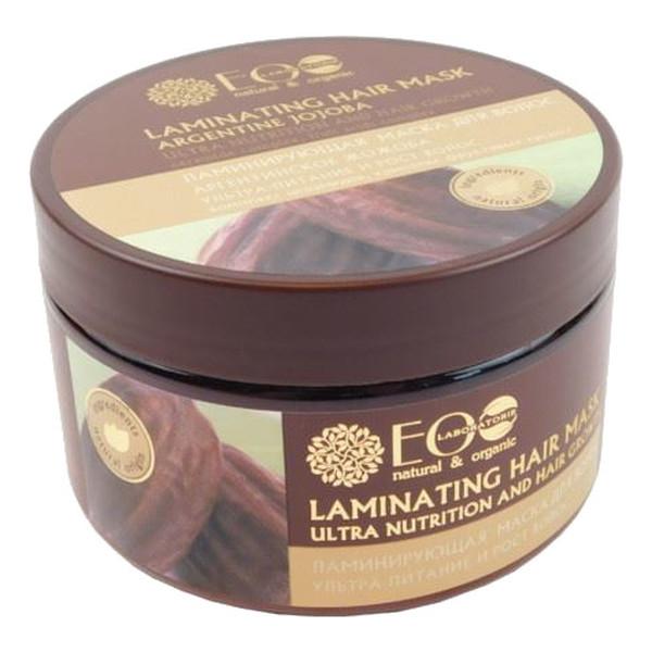 Ecolab Ec Laboratorie Laminująca maska do włosów ultra odżywienie i wzrost 250ml