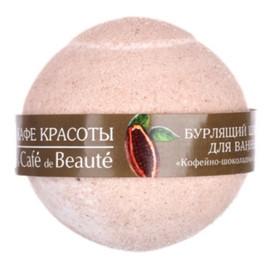 Musująca kula do kąpieli – Sorbet czekoladowo – kawowy