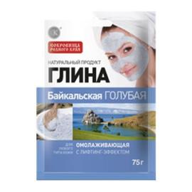 Glinka Bajkalska Błękitna Odmładzająca z Efektem Liftingu