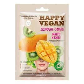 Maska tkaninowa do twarzy, rozświetlająca, Mango & Kiwi