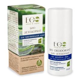 HYPOALERGICZNY BIO-dezodorant