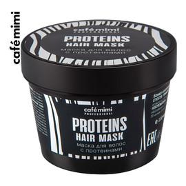 Maska z proteinami do włosów cienkich i łamliwych