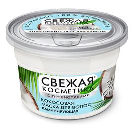 Kokosowa maska do włosów efekt laminowania