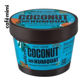 krem do ciała kokos i Kumquat