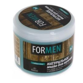 """Naturalne mydło dla mężczyzn do pielęgnacji ciała, włosów i golenia """"3 w 1"""" - zielona herbata, nagietek, rumianek, arnika, algi"""