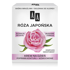 Róża Japońska Krem na dzień Poprawa konturu + Wzmocnienie