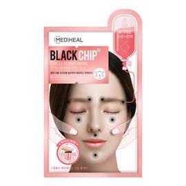 Circle Point Mask maska przeciwzmarszczkowa do twarzy w płacie