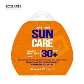 Przeciwsłoneczny krem do twarzy i ciała SPF+30 Ochrona przed fotostarzeniem i plamami pigmentacyjnymi