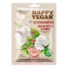 Happy Vegan maska tkaninowa do twarzy, regenerująca, Argan & Bawełna