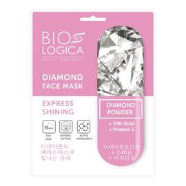 """Maska do twarzy w płachcie """"Ekspres promienność"""" z proszkiem diamentowym"""